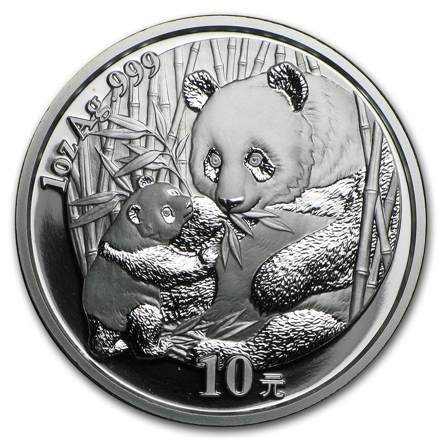 2005 1 oz Silver Chinese Panda BU (Out of Plastic)