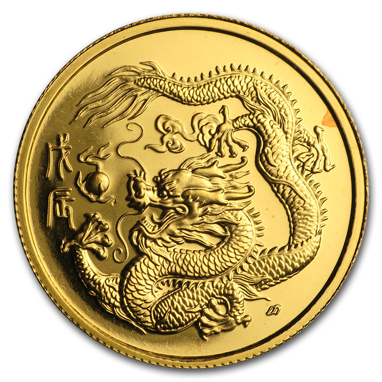 1988 Singapore 1/10 oz Proof Gold 10 Singold Year of the Dragon