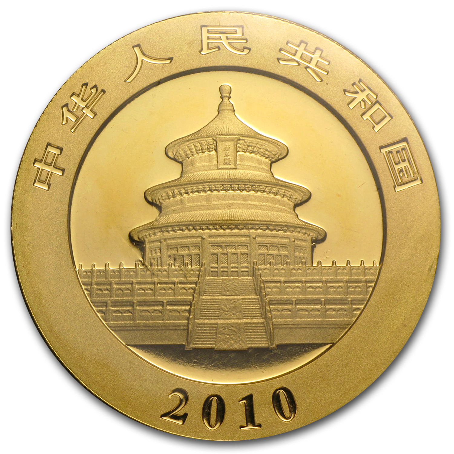 2010 China 1 oz Gold Panda BU (Sealed)