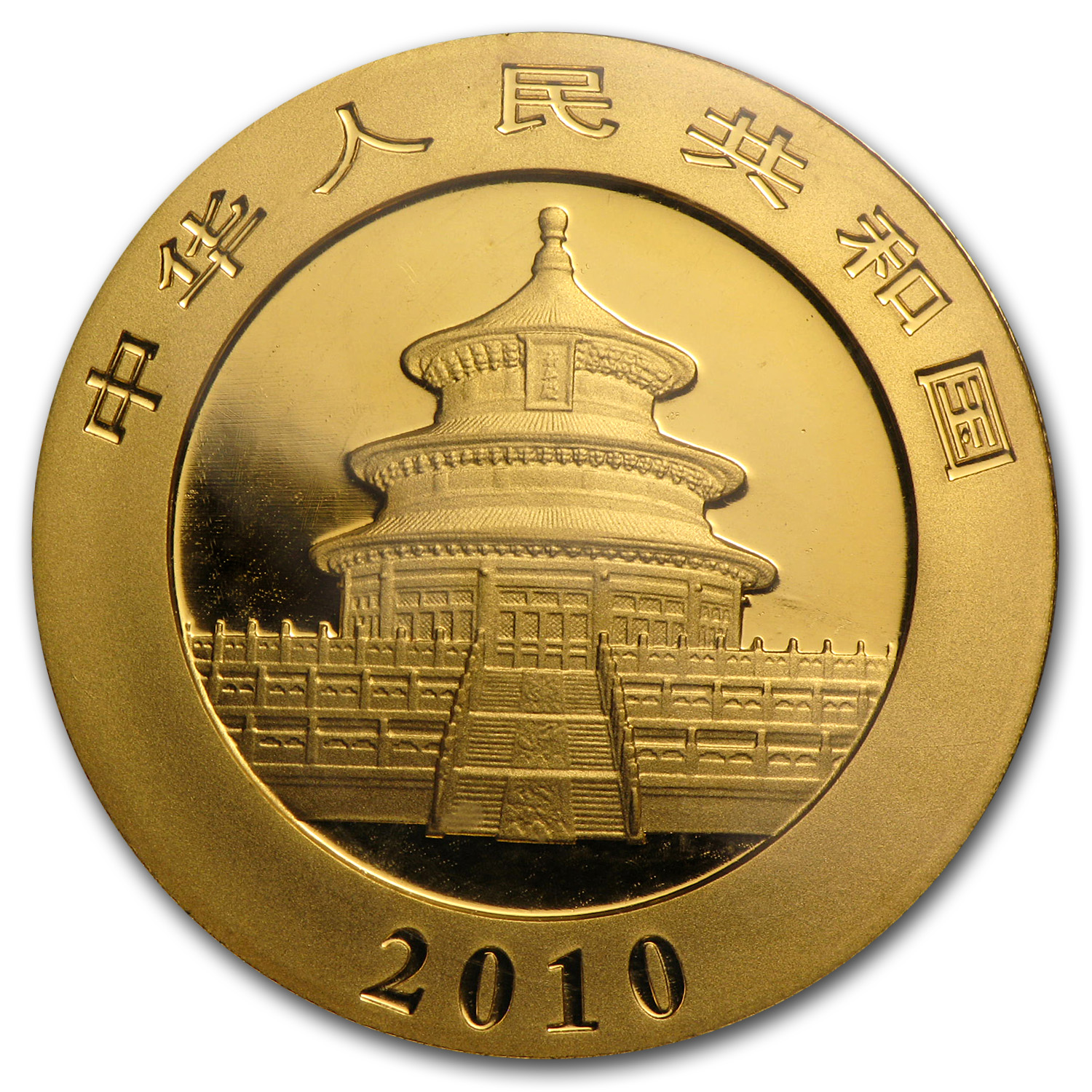 2010 China 1/2 oz Gold Panda BU (Sealed)
