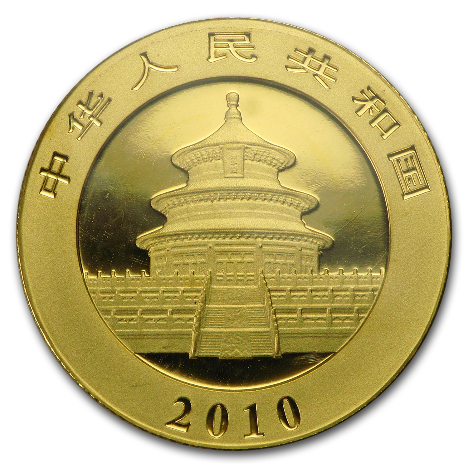 2010 China 1/4 oz Gold Panda BU (Sealed)