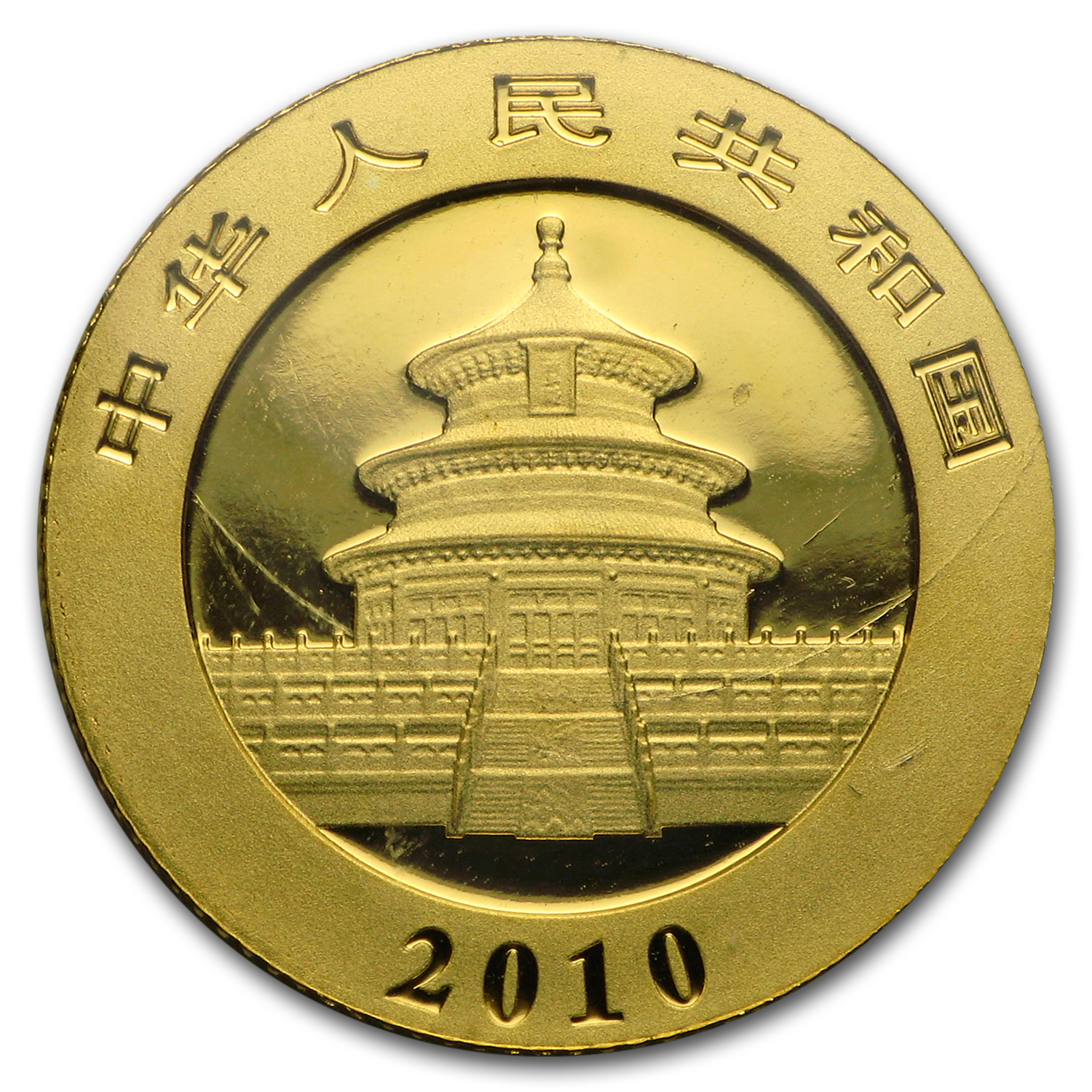2010 China 1/10 oz Gold Panda BU (Sealed)