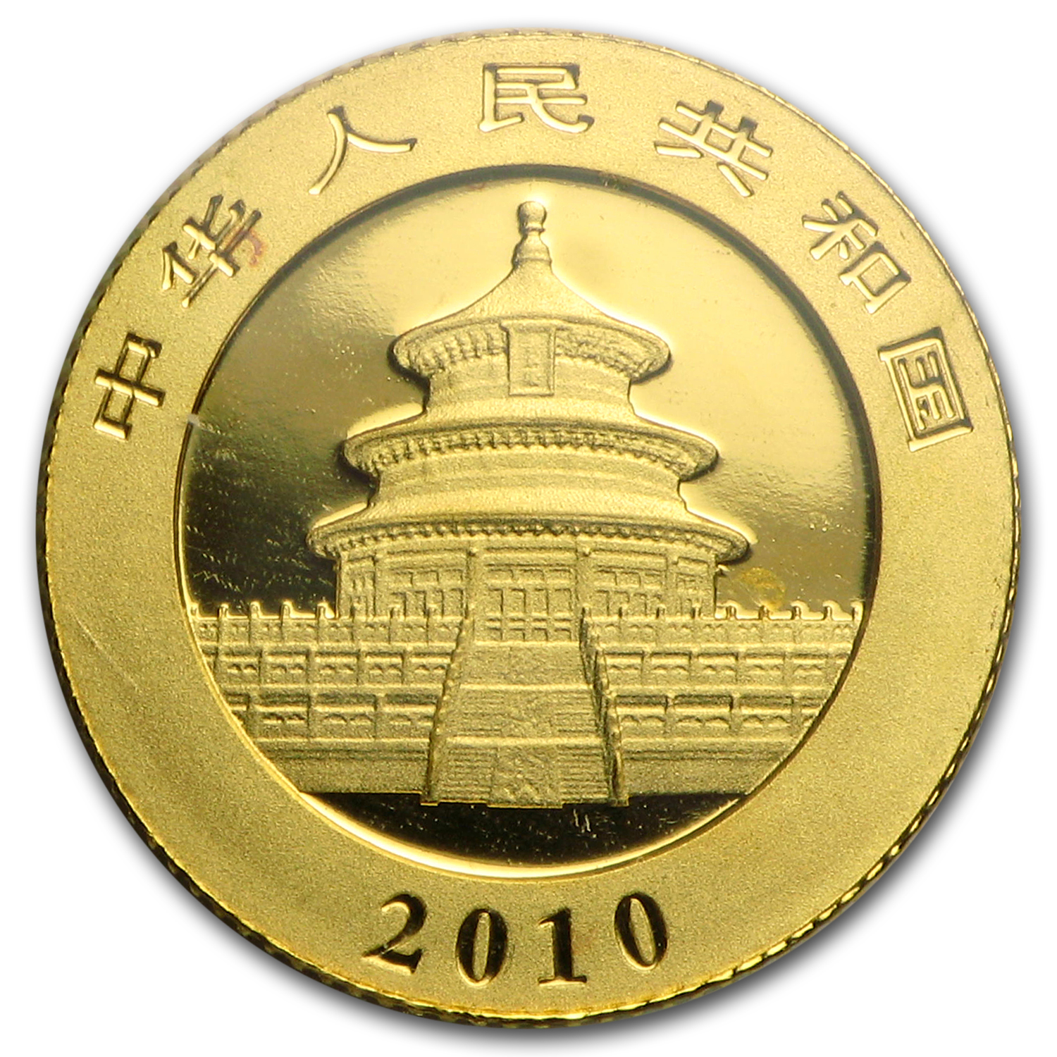 2010 1/20 oz Gold Chinese Panda BU (Sealed)