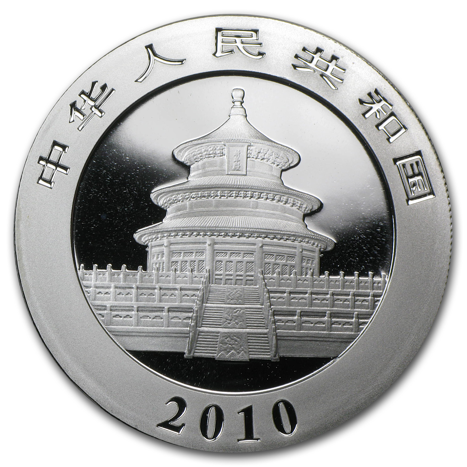2010 1 oz Silver Chinese Panda (In Capsule)