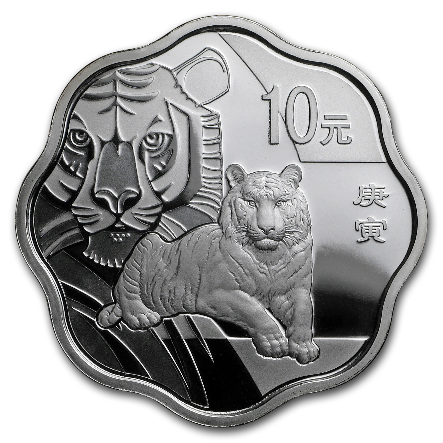 2010 China 1 oz Silver Flower Year of the Tiger (w/Box & COA)