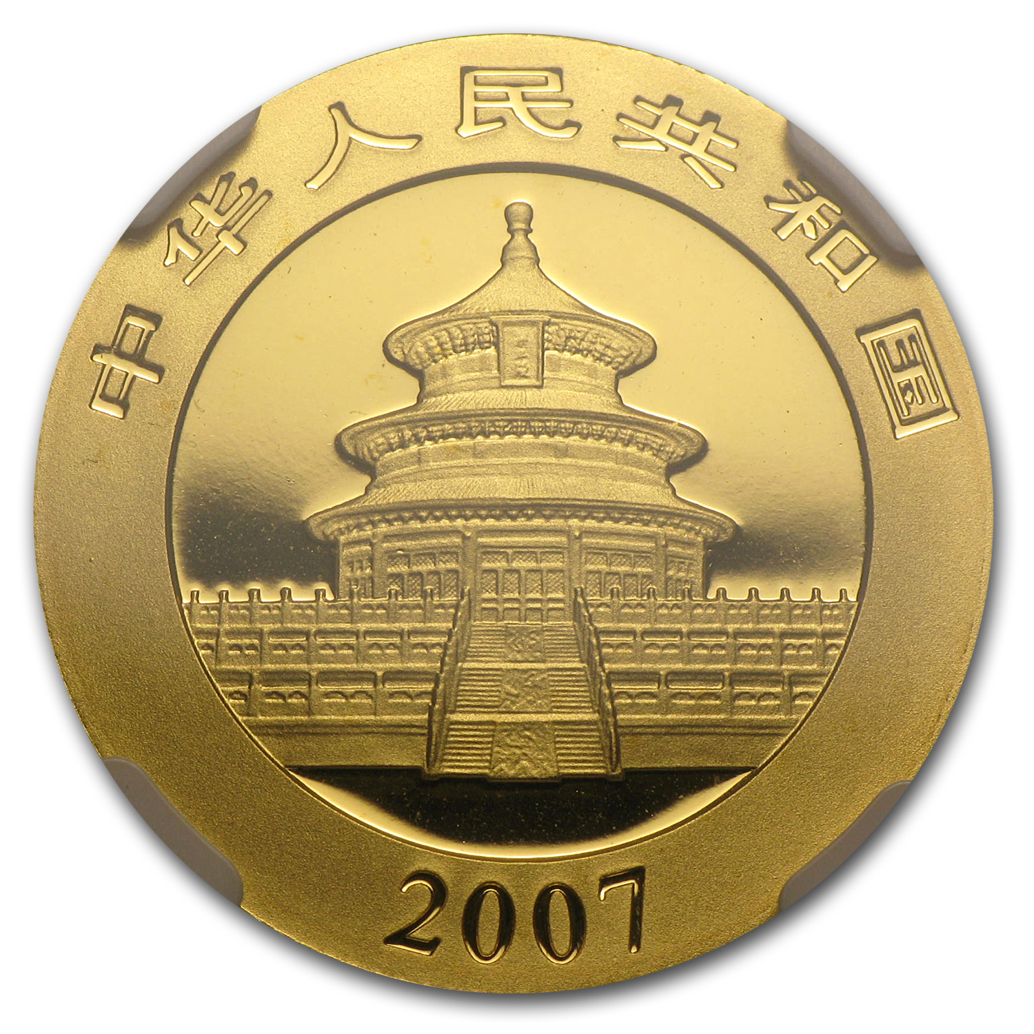 2007 China 1/4 oz Gold Panda MS-69 NGC