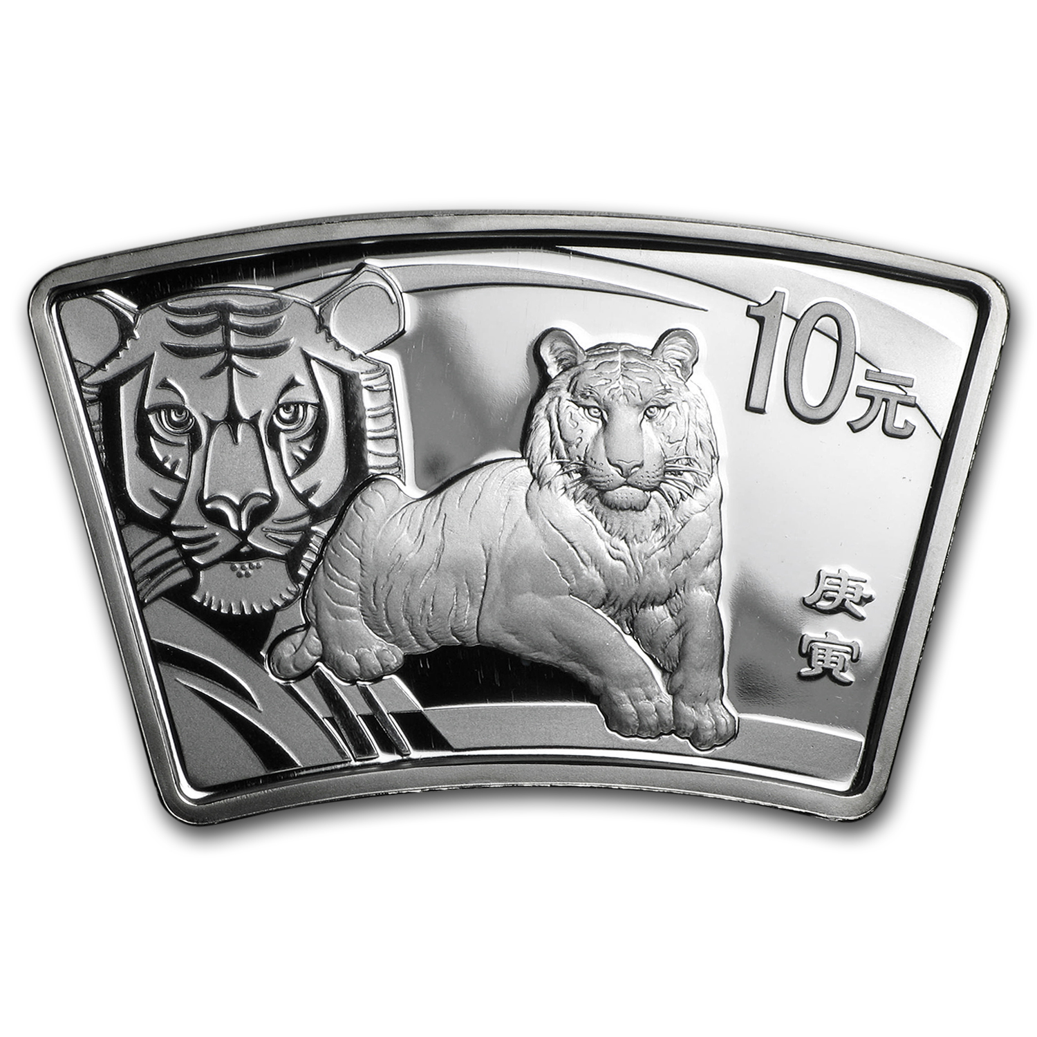 2010 1 oz Silver Fan Shaped (Year of the Tiger) (w/ Box & COA)