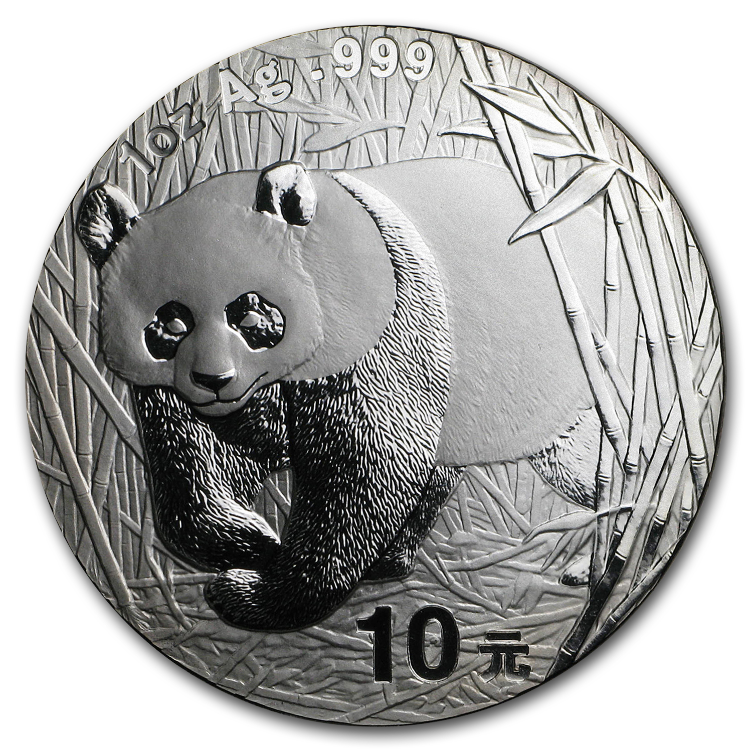 2002 Silver Chinese Pandas 1 oz - (NOT in Plastic)