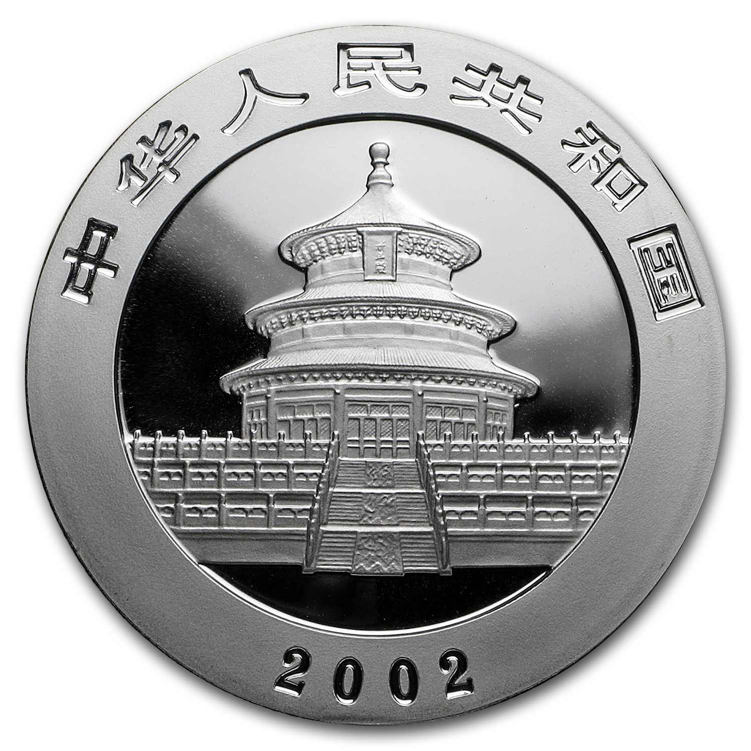2002 China 1 oz Silver Panda BU (Not in Plastic)
