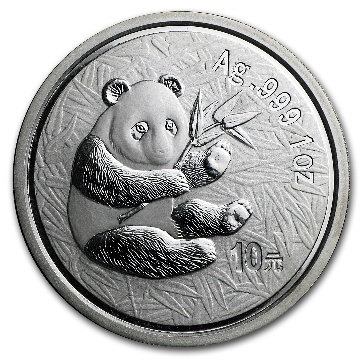 2000 China 1 oz Silver Panda Frosted BU (Not in Plastic)