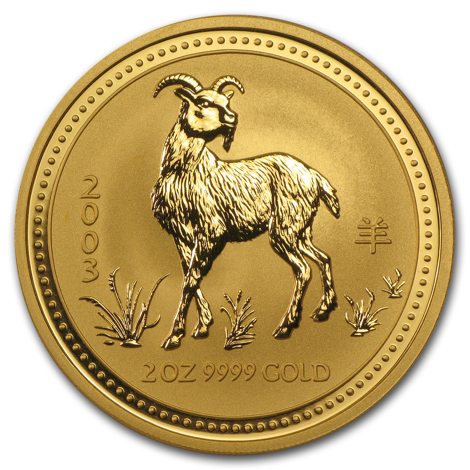 2003 2 oz Gold Lunar Year of the Goat BU (Series I)