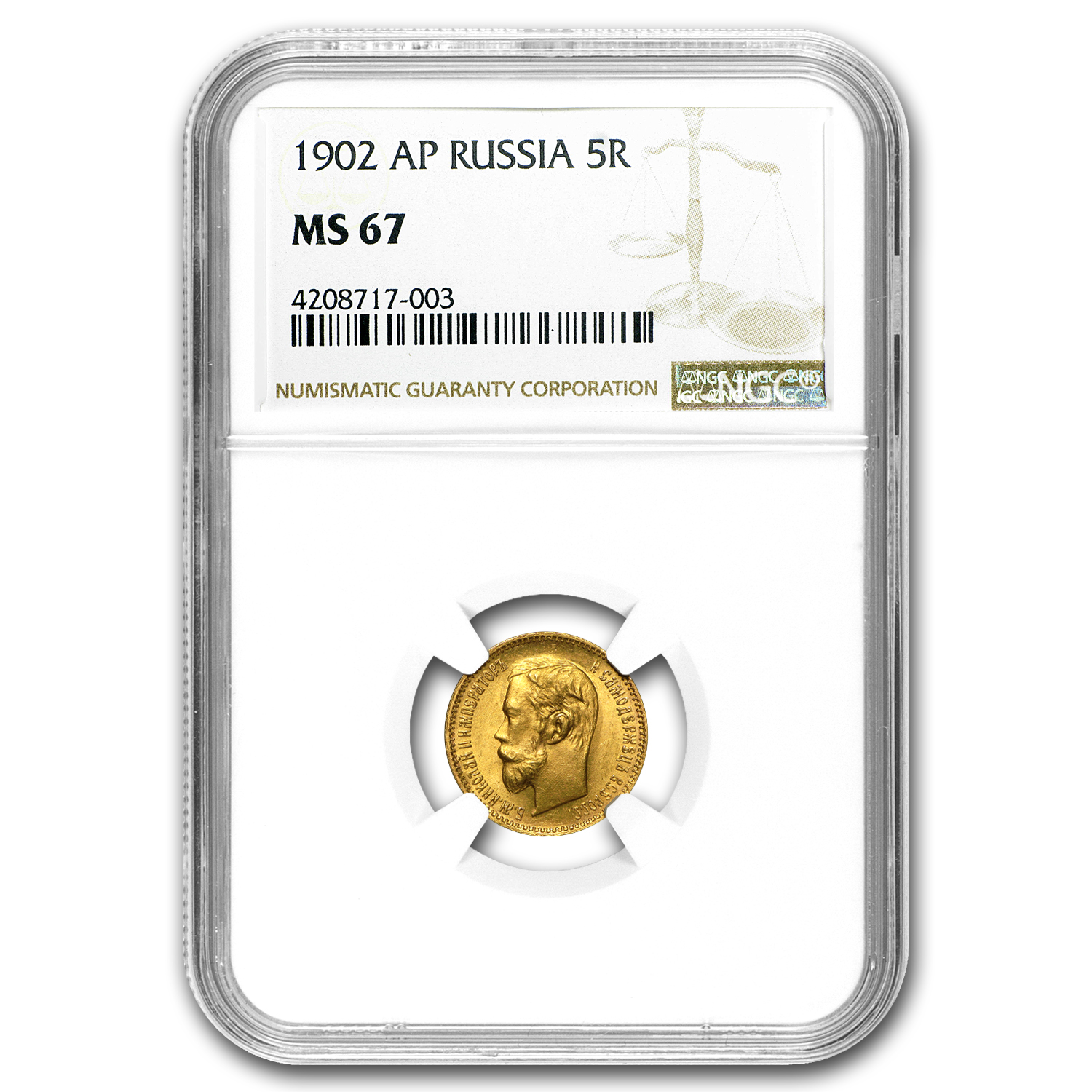 1902 Russia Gold 5 Roubles MS-67 NGC