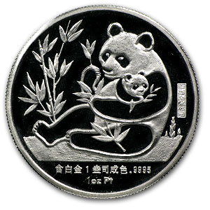 1987 China 1 oz Prf Platinum Sino-American Panda (w/Box & COA)