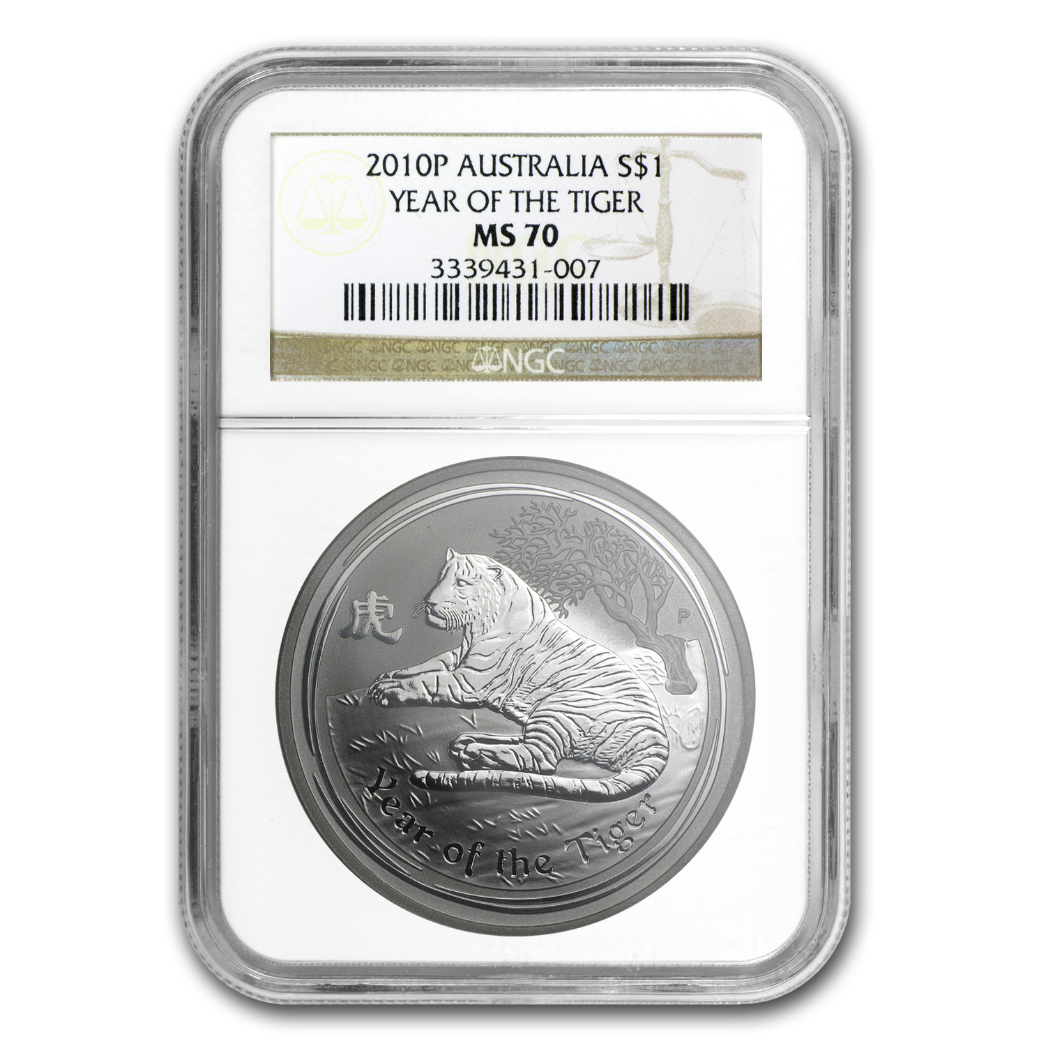 2010 1 oz Silver Australian Year of the Tiger (SII) NGC MS-70