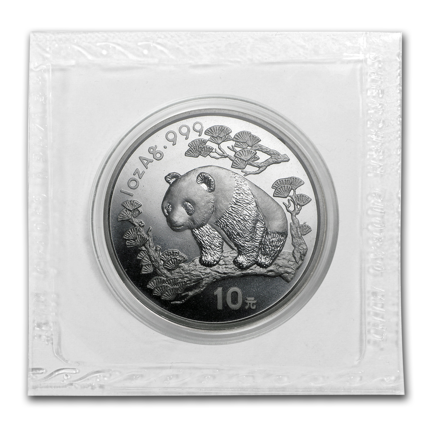 1997 China 1 oz Silver Panda Large Date BU (Sealed)