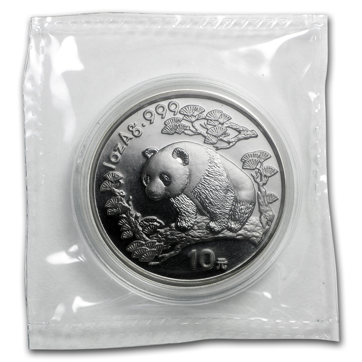1997 1 oz Silver Chinese Panda Small Date BU (Sealed)