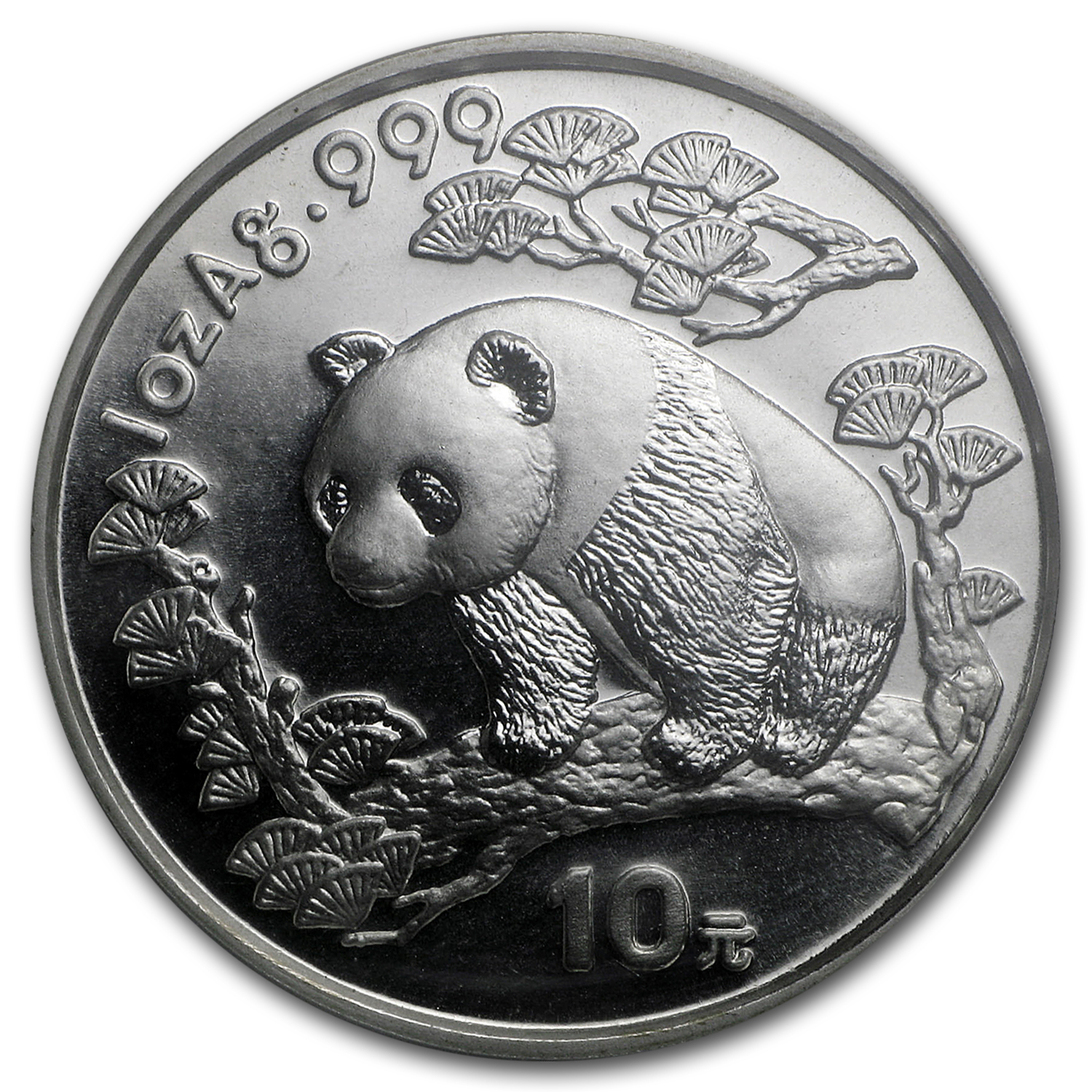 1997 China 1 oz Silver Panda Small Date BU (Sealed)