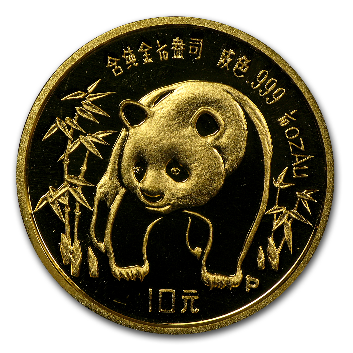 1986 China 1/10 oz Gold Panda Proof (In Capsule)