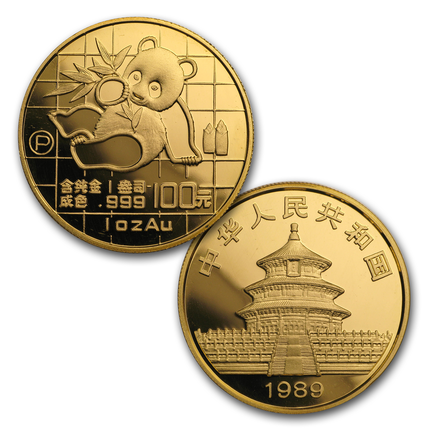 1989 China 5-Coin Gold Panda Proof Set (w/Box and COA)