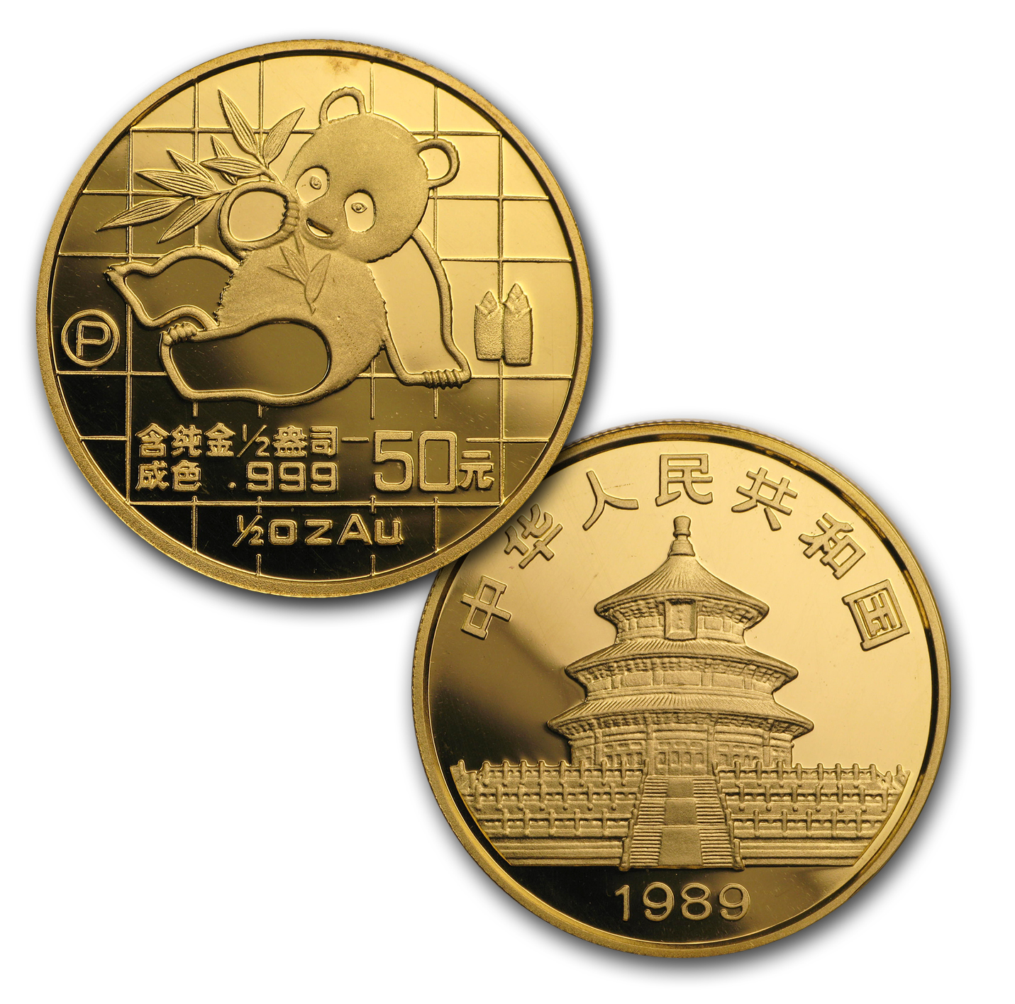 1989 5-Coin Gold Chinese Panda Proof Set (w/Box and COA)