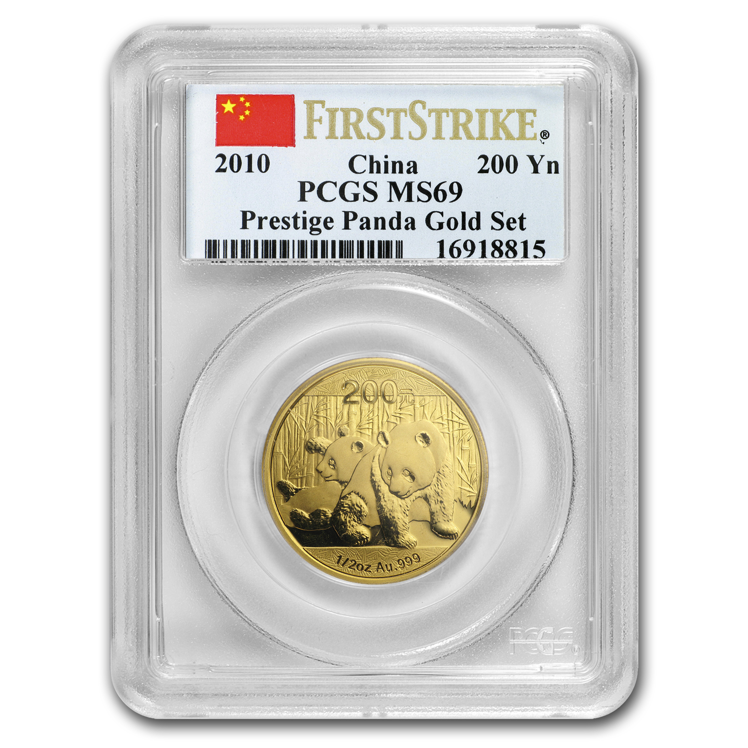 2010 China 1/2 oz Gold Panda MS-69 PCGS