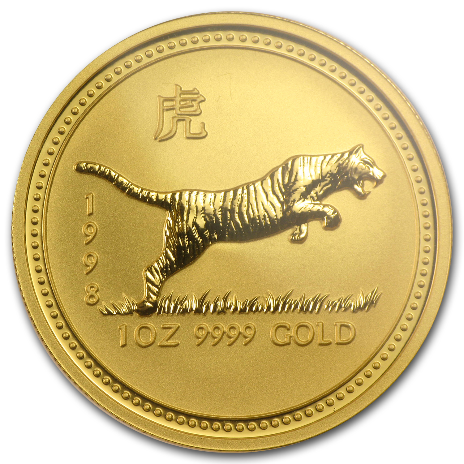 1998 1 oz Gold Year of the Tiger Lunar Coin (Series I) NGC MS-69