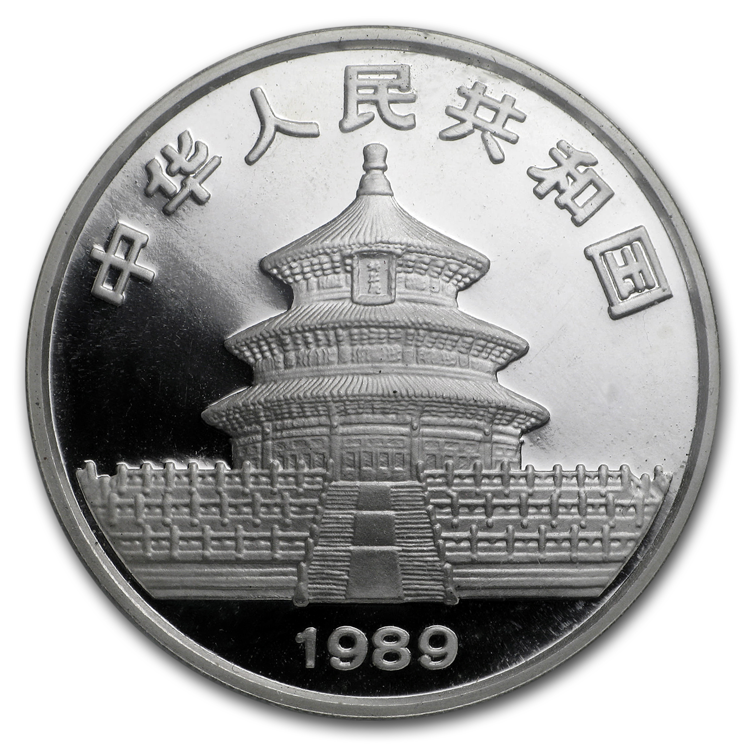 1989 China 1 oz Silver Panda Proof (Sealed)