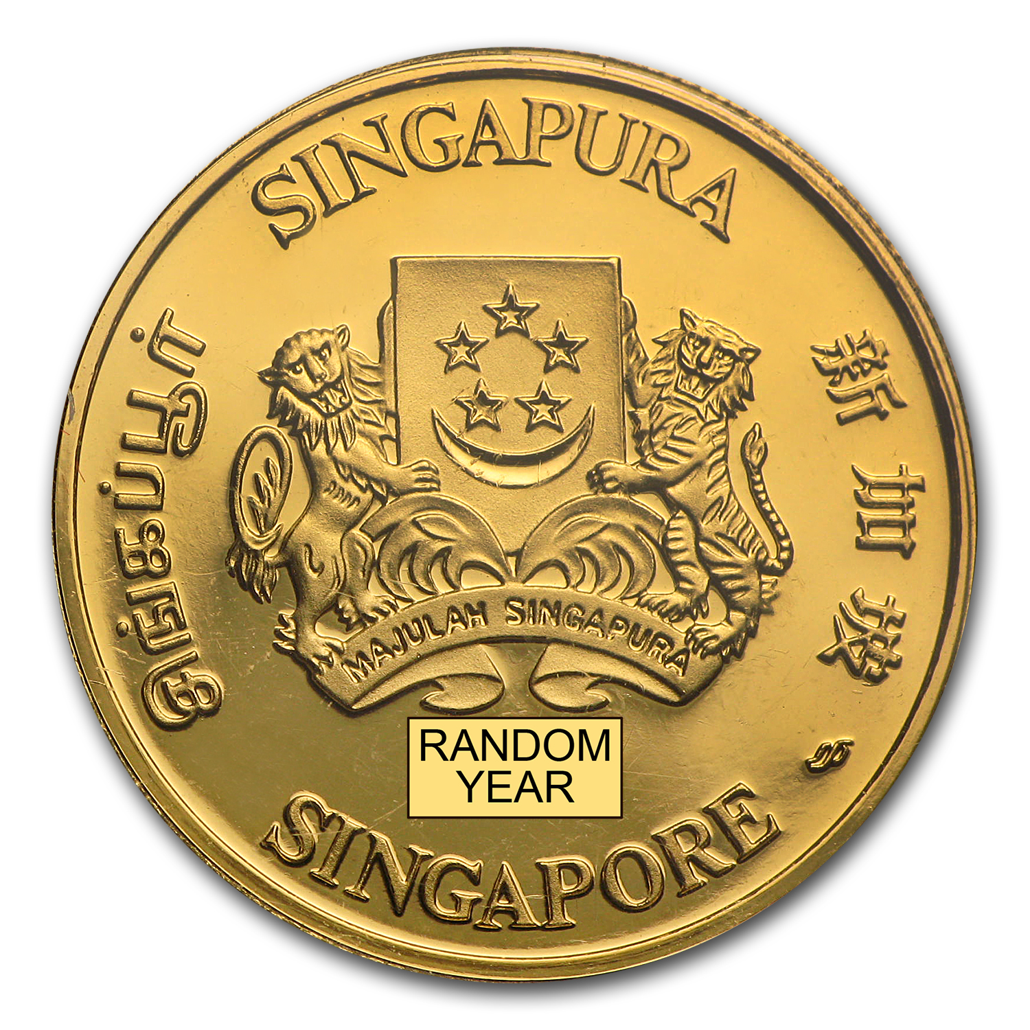 1990-Date Singapore 1/4 oz Gold $25 Lion (Random Year)