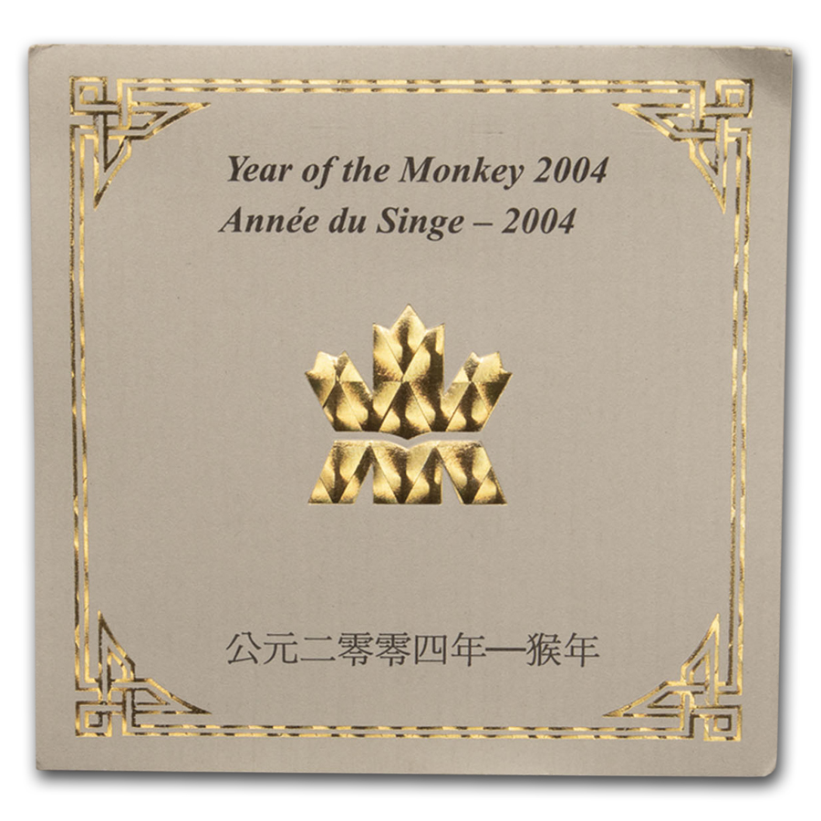 2004 Gold Canadian $150 Lunar Year of the Monkey Hologram