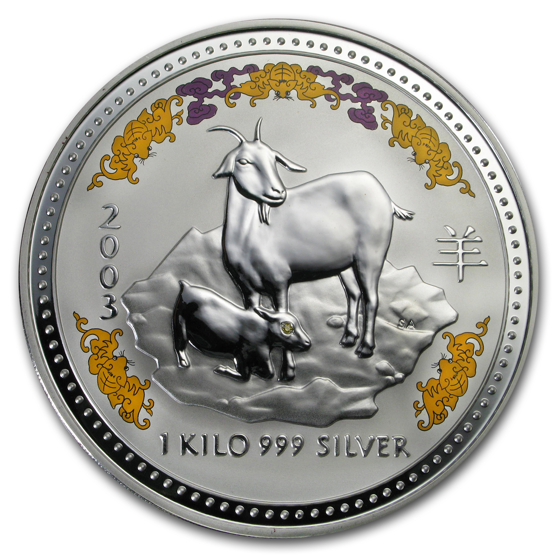 Kilo Silvers: 2003 Australia 1 Kilo Silver Year Of The Goat BU (Diamond