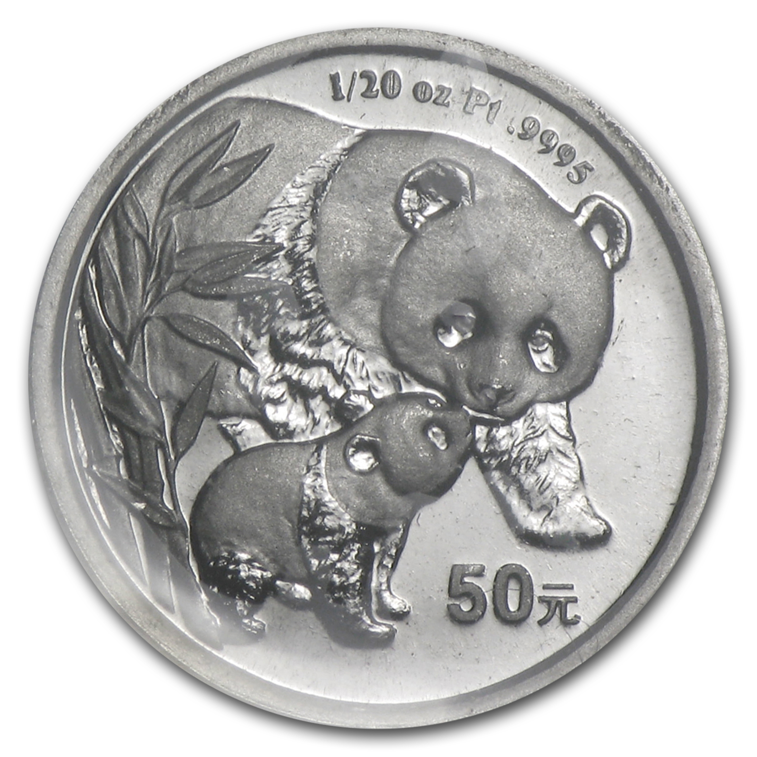 2004 China 1/20 oz Platinum Panda BU (Sealed)