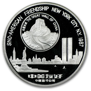1987 1 oz Proof Platinum Sino-American Panda (Out of Plastic)