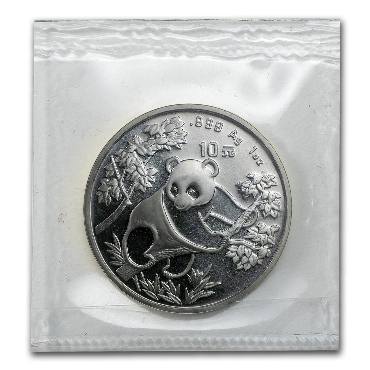 1992 1 oz Silver Chinese Panda Small Date BU (Sealed)