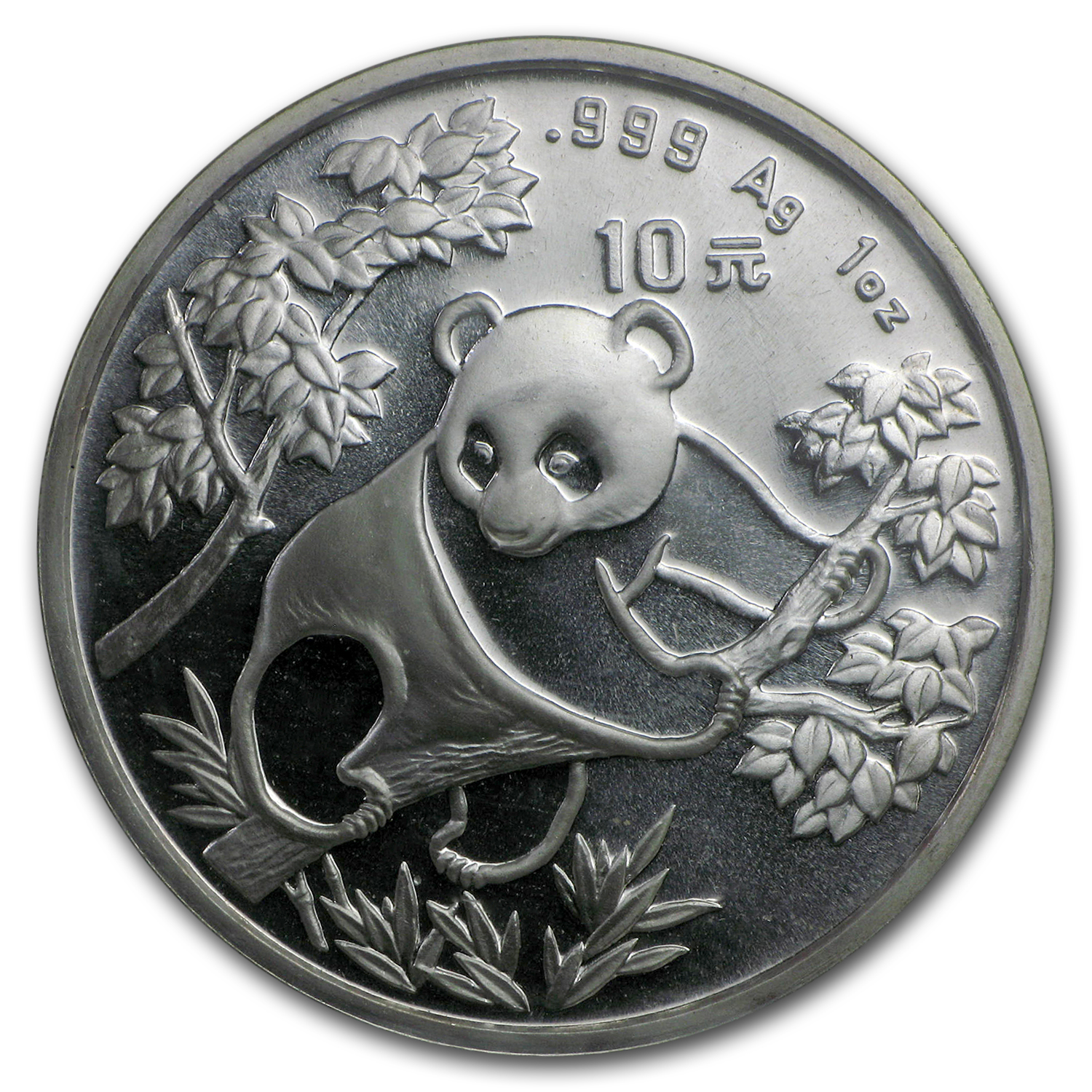 1992 China 1 oz Silver Panda Small Date BU (Sealed)