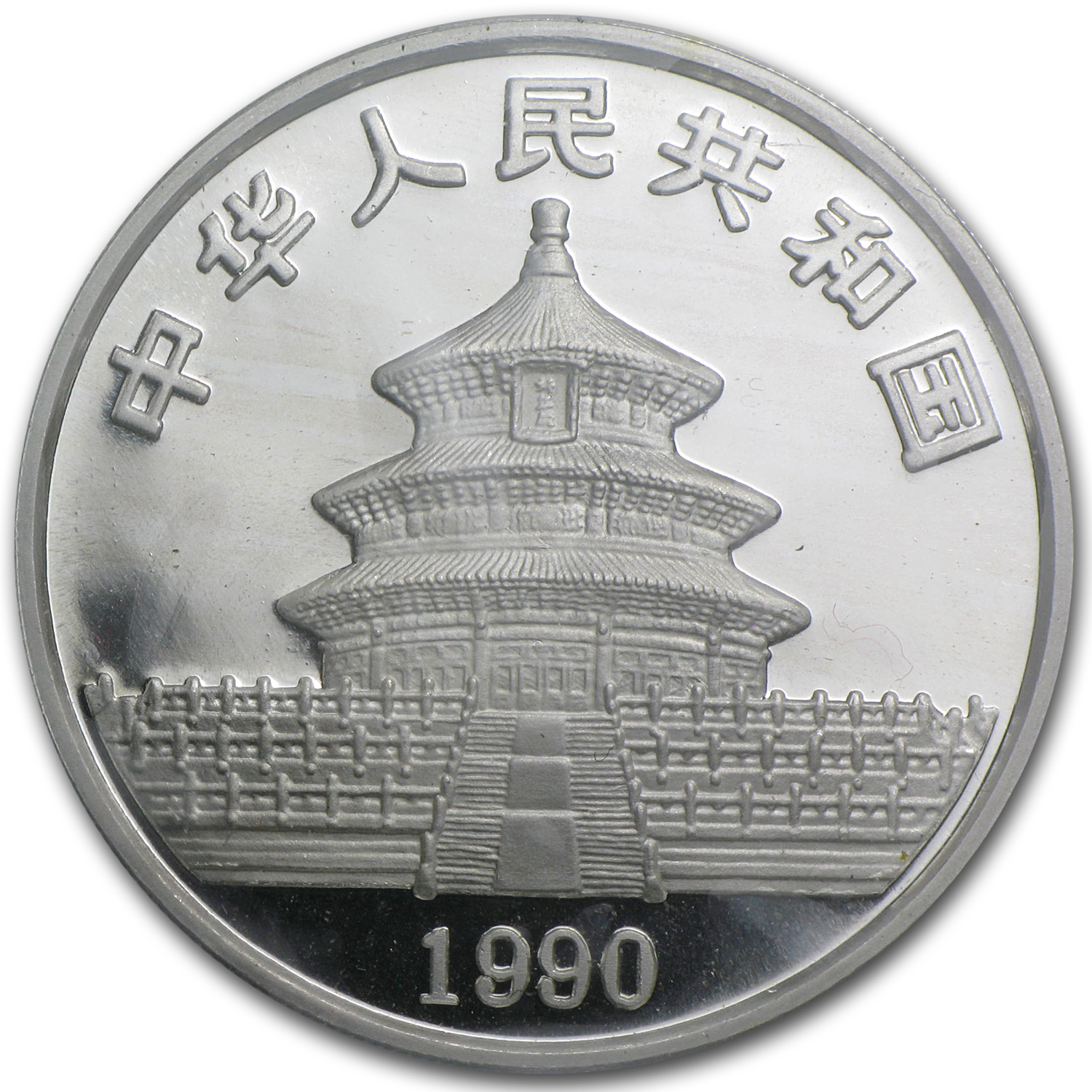1990 China 1 oz Silver Panda Large Date BU (Sealed)
