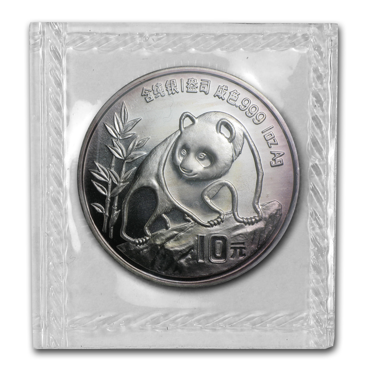 1990 1 oz Silver Chinese Panda - (Sealed) - Large Date