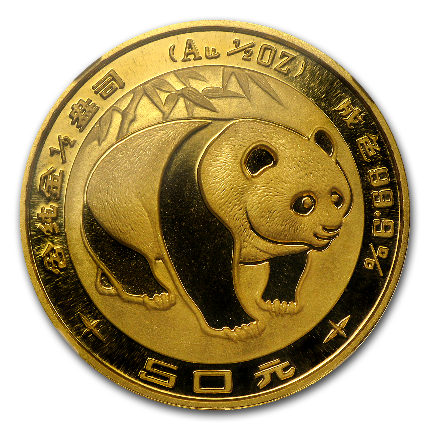 1983 (1/2 oz) Gold Chinese Pandas - MS-69 NGC