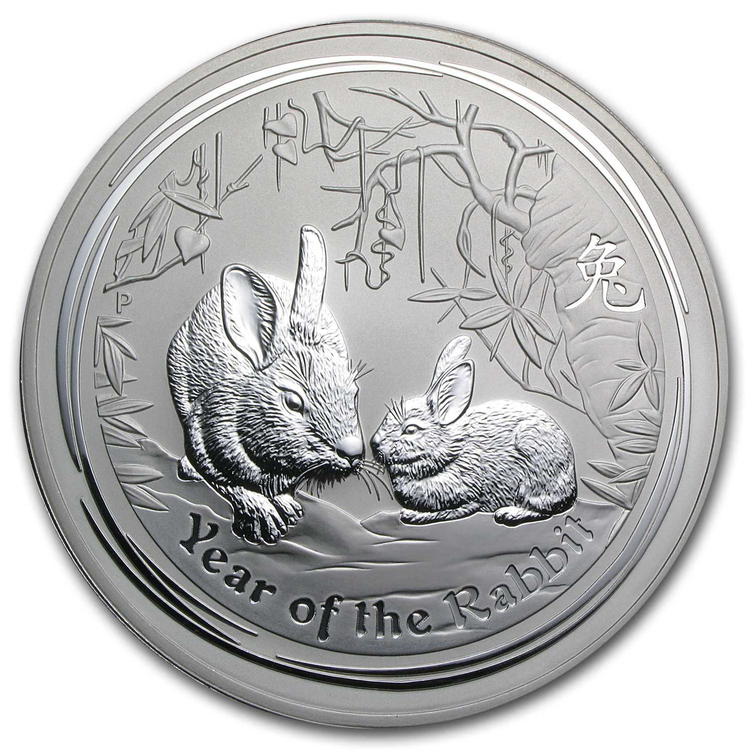 2011 1 Kilo Silver Australian Year of the Rabbit BU