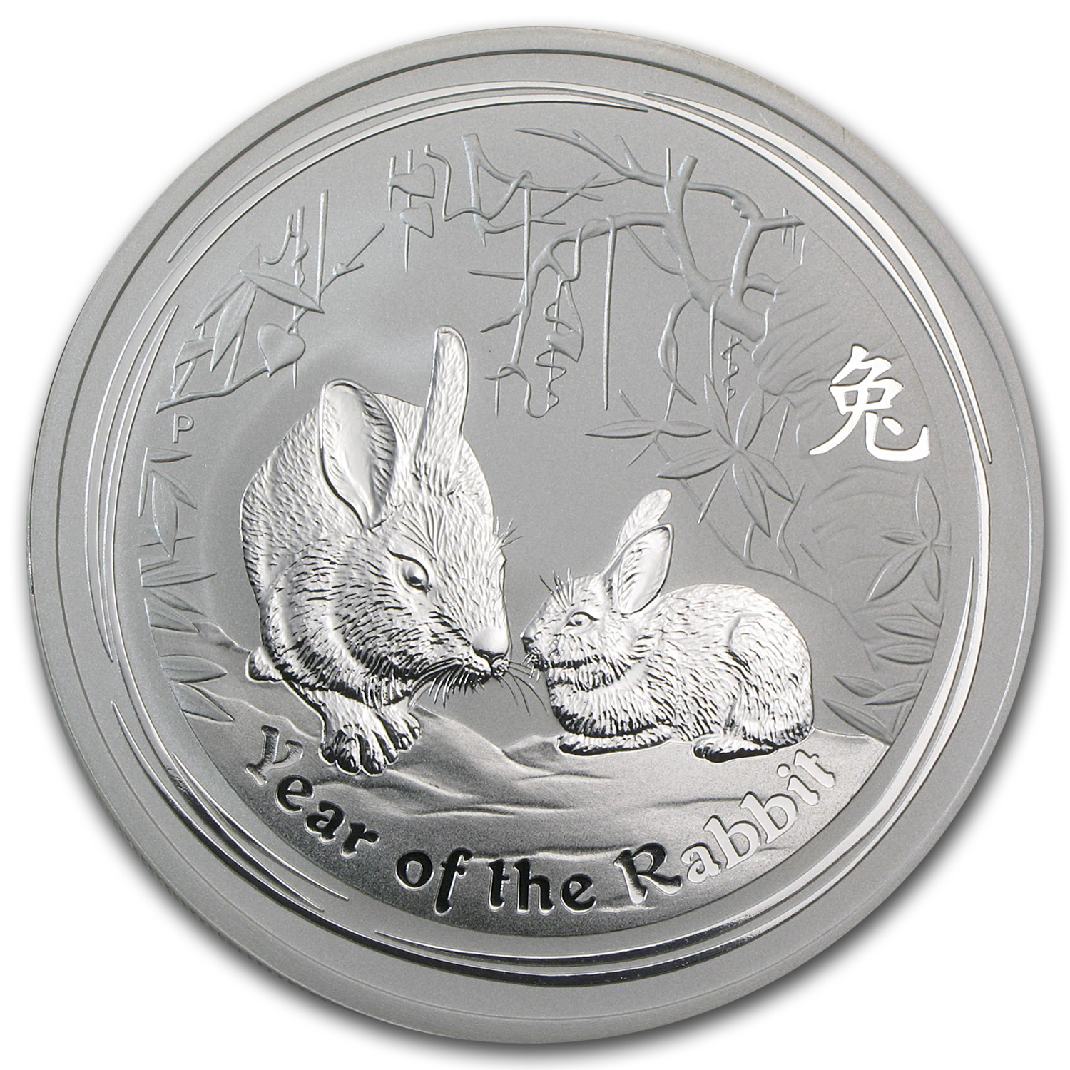 2011 Australia 2 oz Silver Year of the Rabbit BU