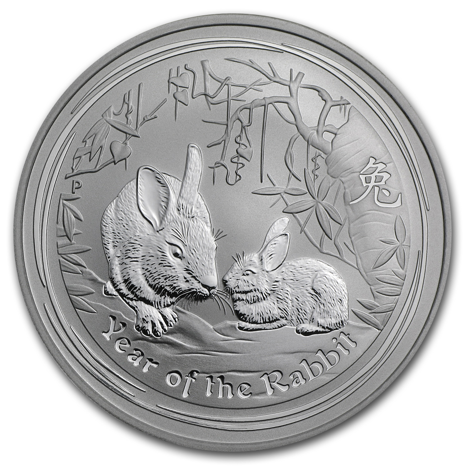 2011 Australia 1 oz Silver Year of the Rabbit BU