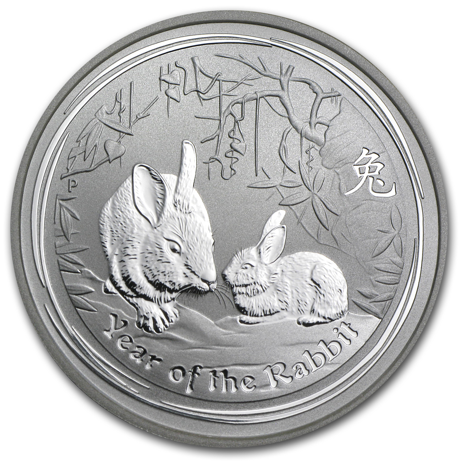 2011 Australia 1/2 oz Silver Year of the Rabbit BU