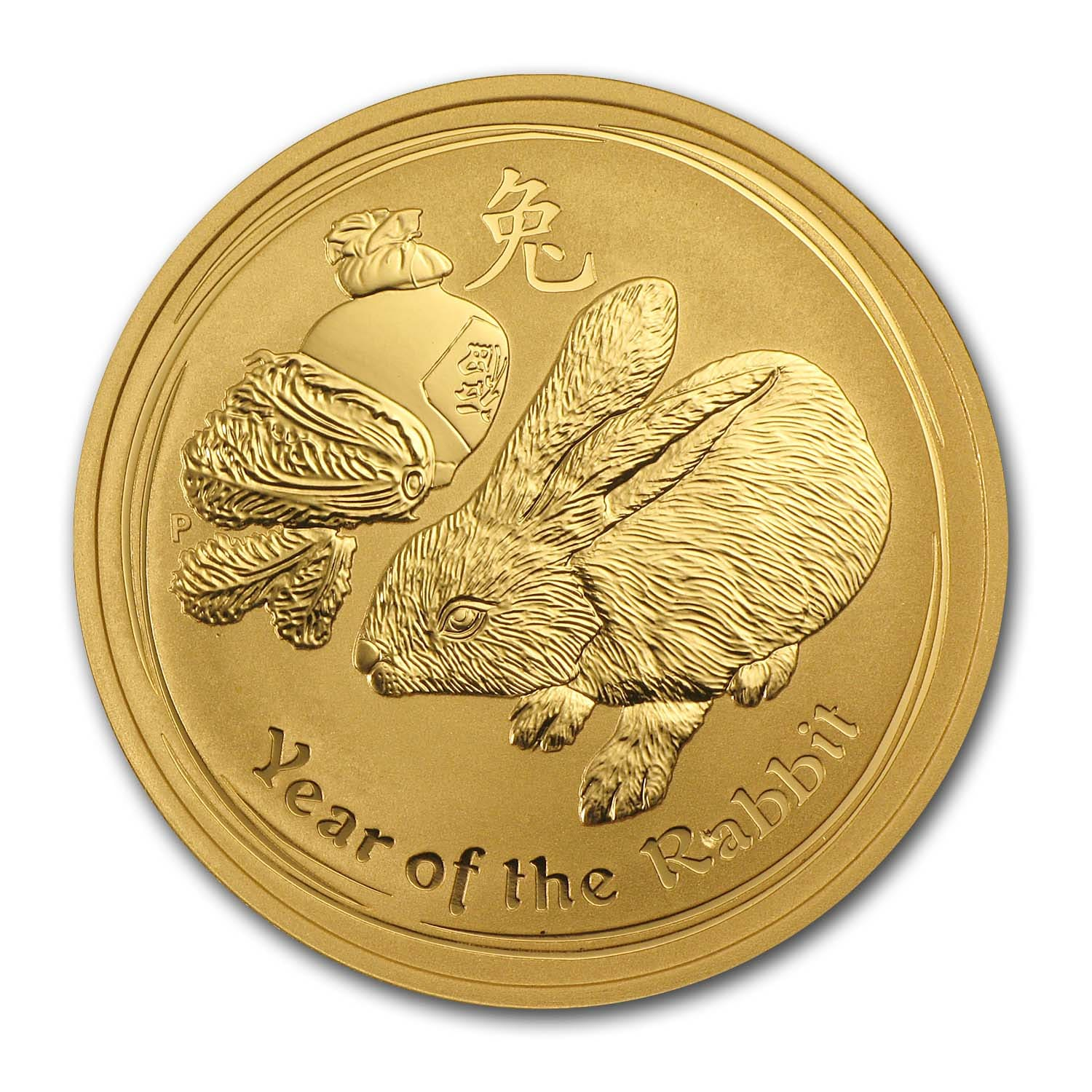 2011 1 oz Gold Lunar Year of the Rabbit BU (Series II)