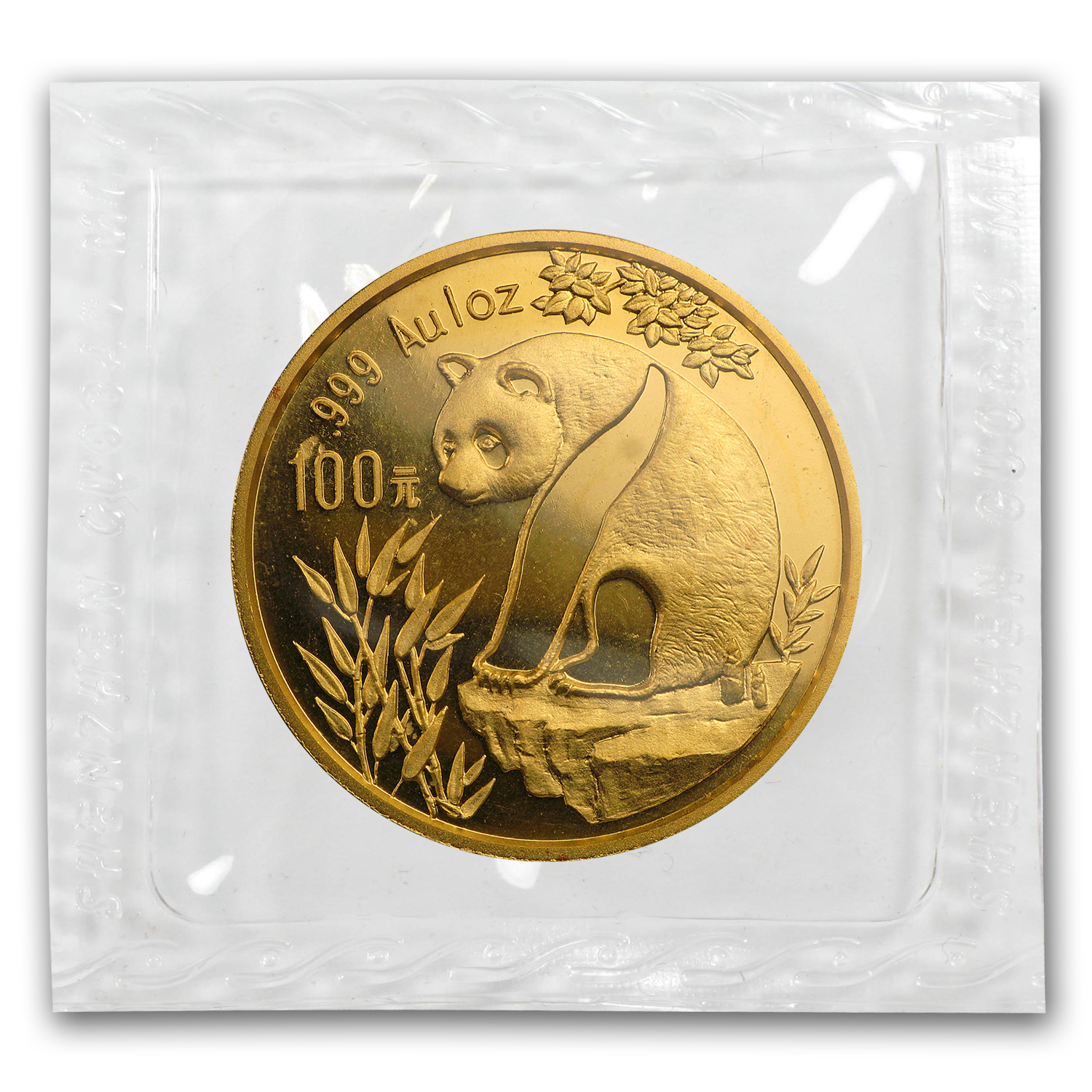 1993 China 1 oz Gold Panda Small Date BU (Sealed)
