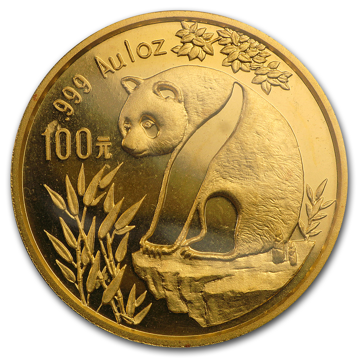 1993 1 oz Gold Chinese Panda Small Date BU (Sealed)