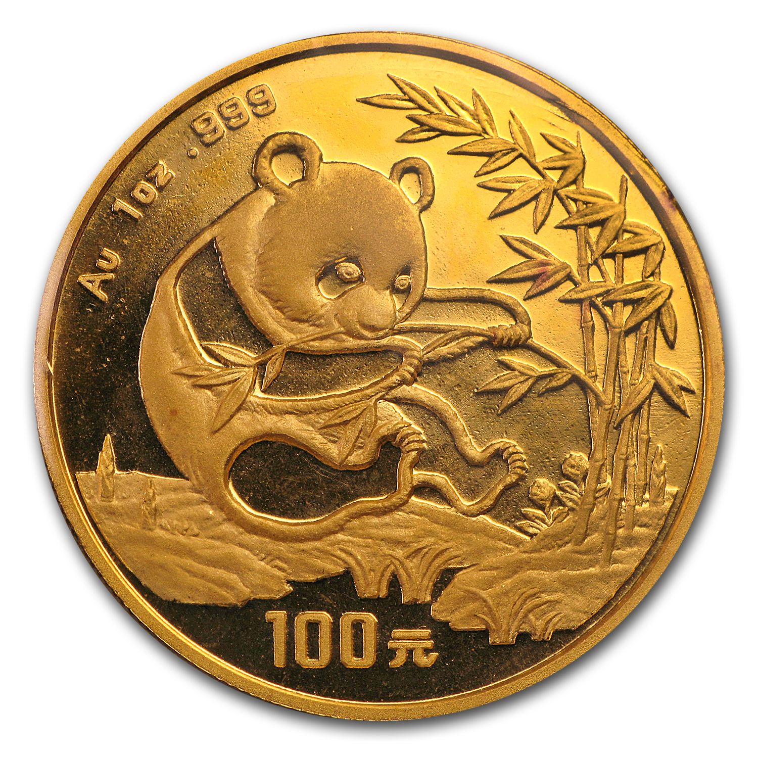 1994 China 1 oz Gold Panda Large Date BU (Sealed)