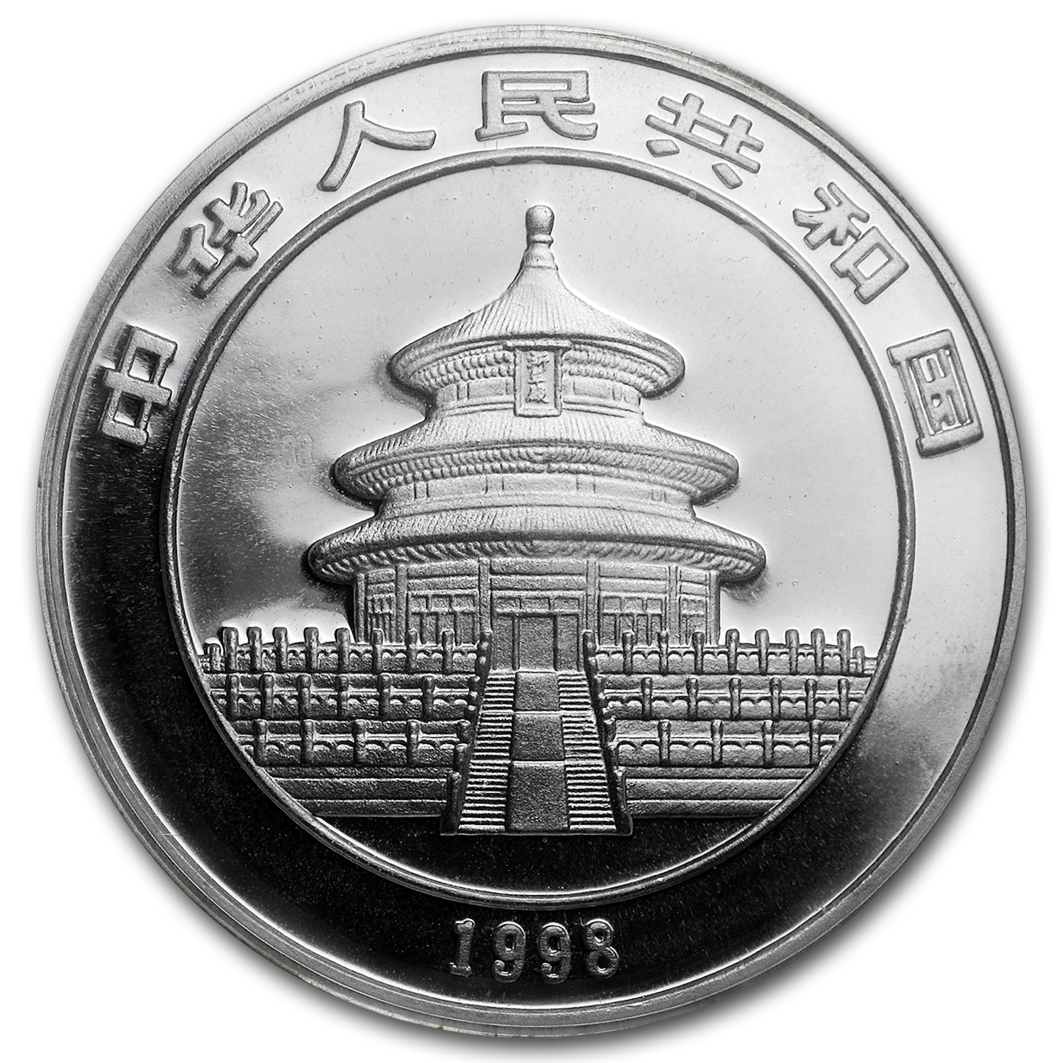 1998 China 1 oz Silver Panda Large Date BU (Sealed)