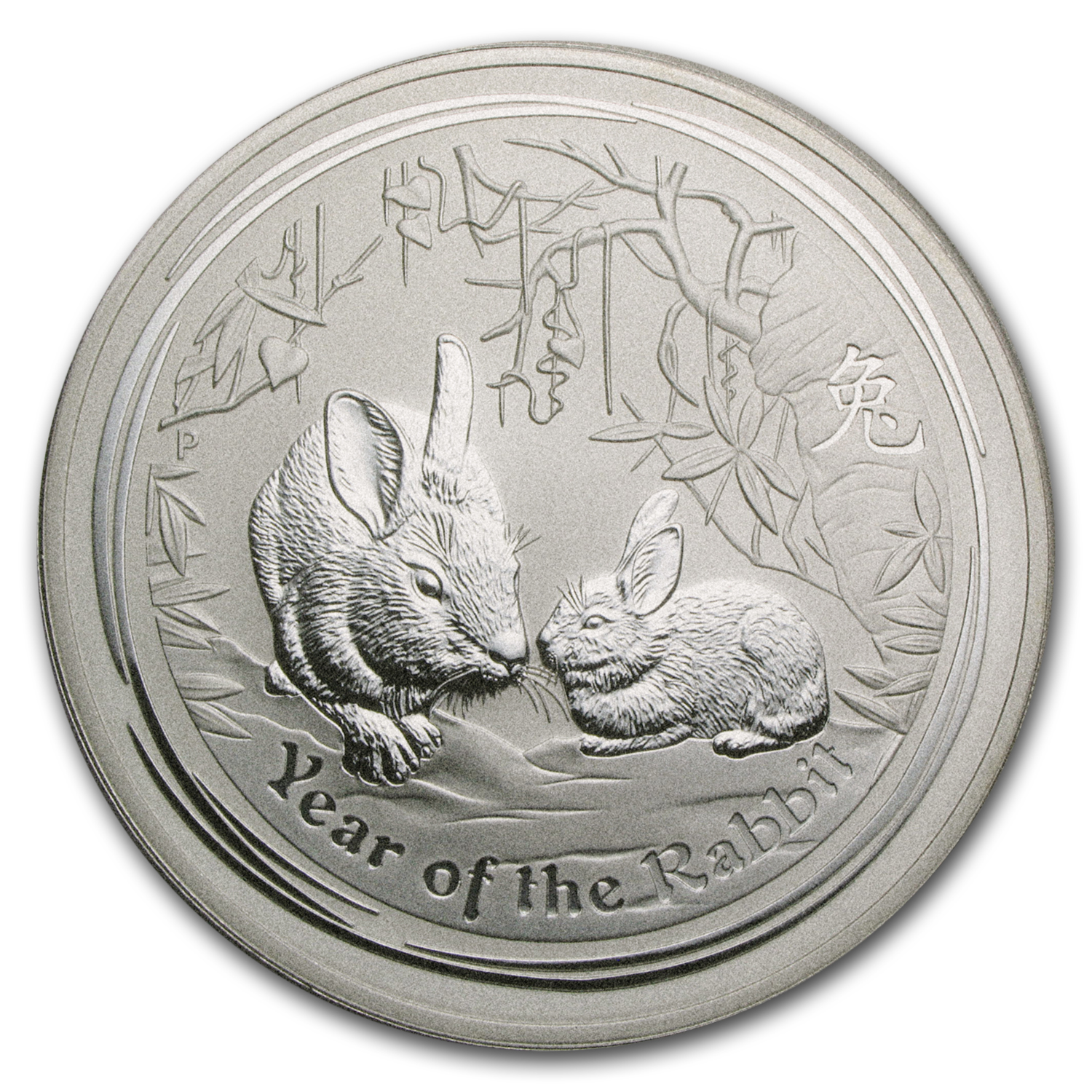 2011 Australia 10 kilo Silver Year of the Rabbit BU (321.5 oz)