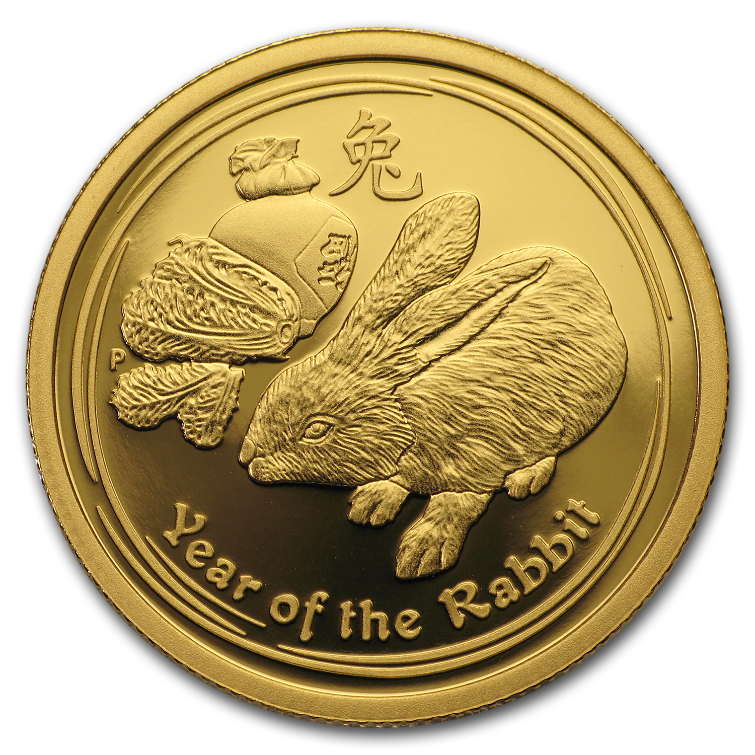 2011 3-Coin Gold Lunar Year of the Rabbit Proof Set (Series II)