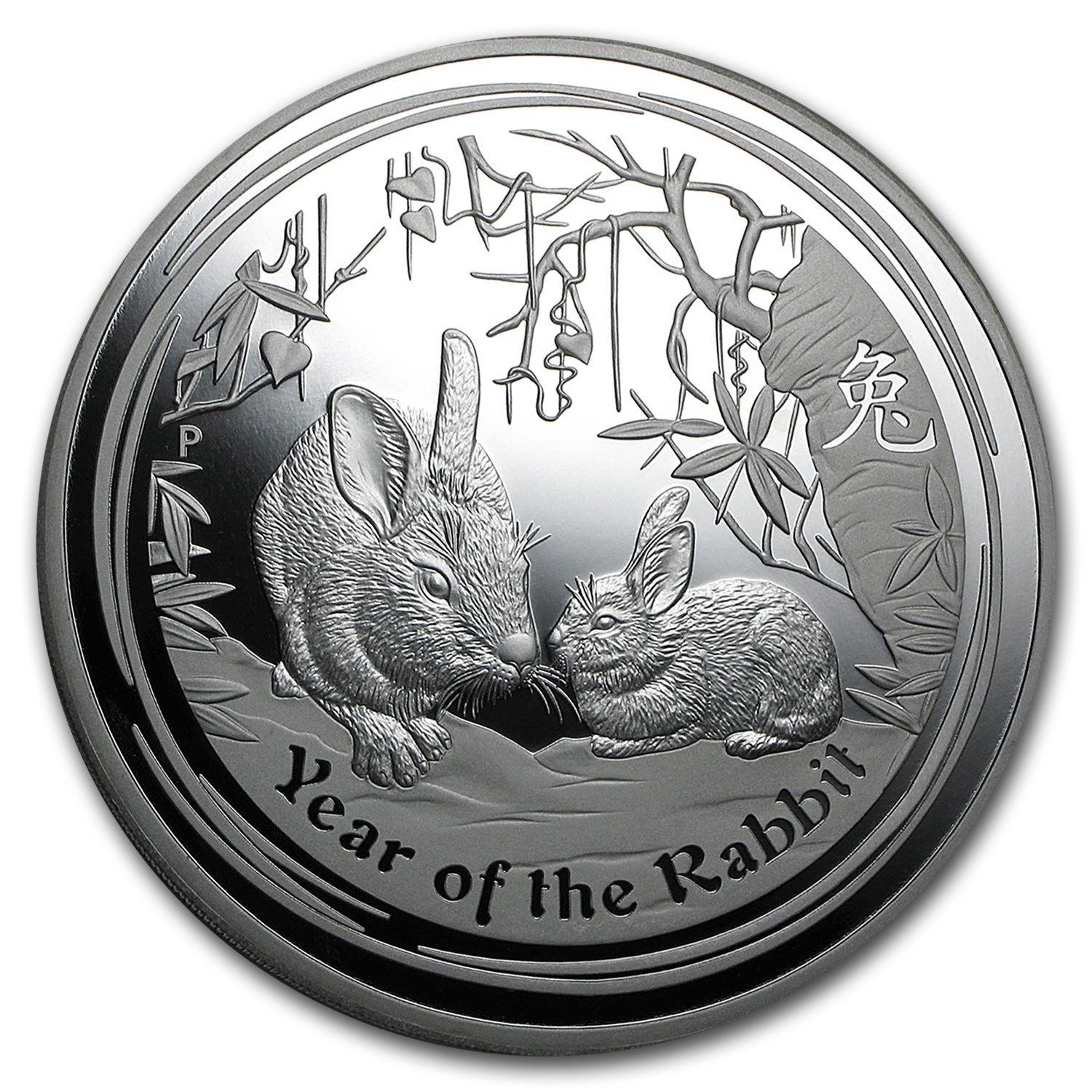 2011 Australia 1 kilo Silver Year of the Rabbit Proof