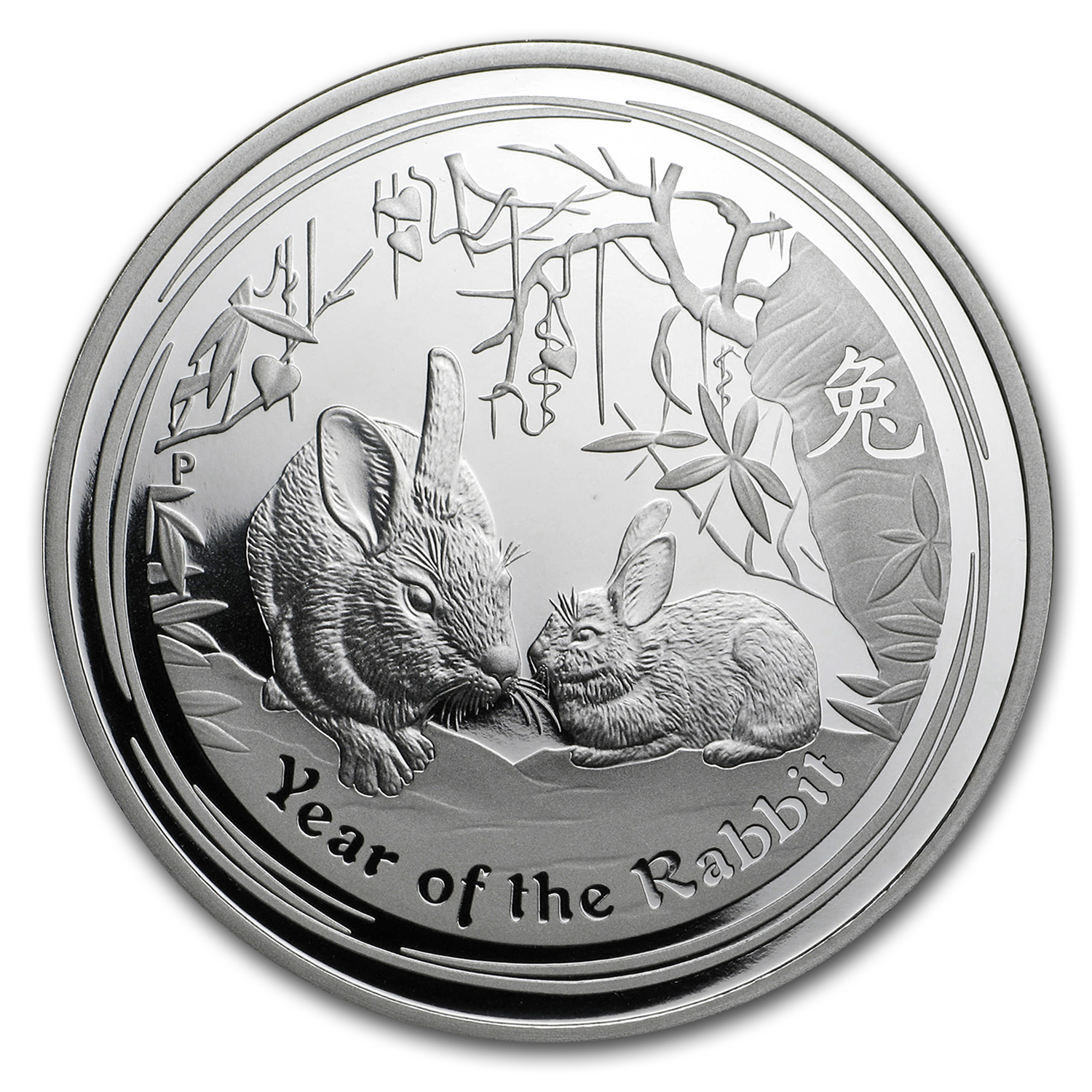 2011 1 oz Silver Australian Year of the Rabbit Proof